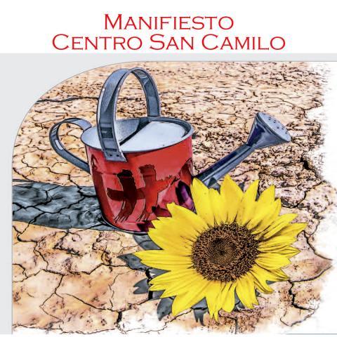 Manifiesto Cuidados Paliativos San Camilo